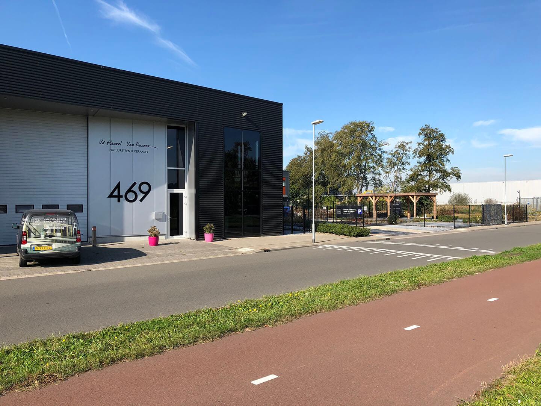 Van den Heuvel & Van Duuren Showroom